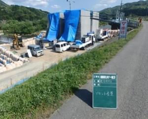 12015.05 鳥取県 乾式 第一建設工業 新幡郷発電所土砂吐ゲート修繕工事8