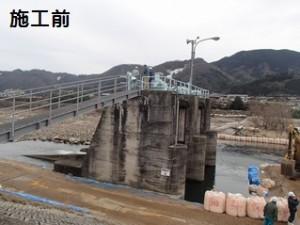 12015.05 鳥取県 乾式 第一建設工業 新幡郷発電所土砂吐ゲート修繕工事2
